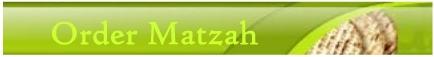 Order Matza (Green)